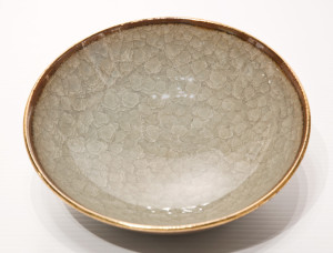 "SOLD Bowl (BB-3788) by Bill Boyd crystalline-glaze ceramic – 7"" (W) $90"