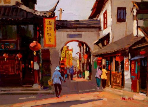 "SOLD ""Old Street,"" by Min Ma 5 x 7 - acrylic $420 Framed"