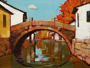 "SOLD ""Bridge,"" by Min Ma 6 x 8 – acrylic $650 Unframed"